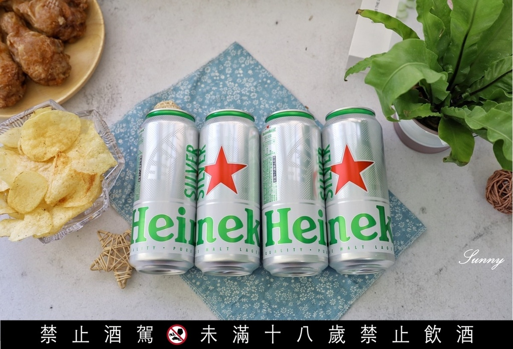 海尼根Silver星銀啤酒 (10).JPG