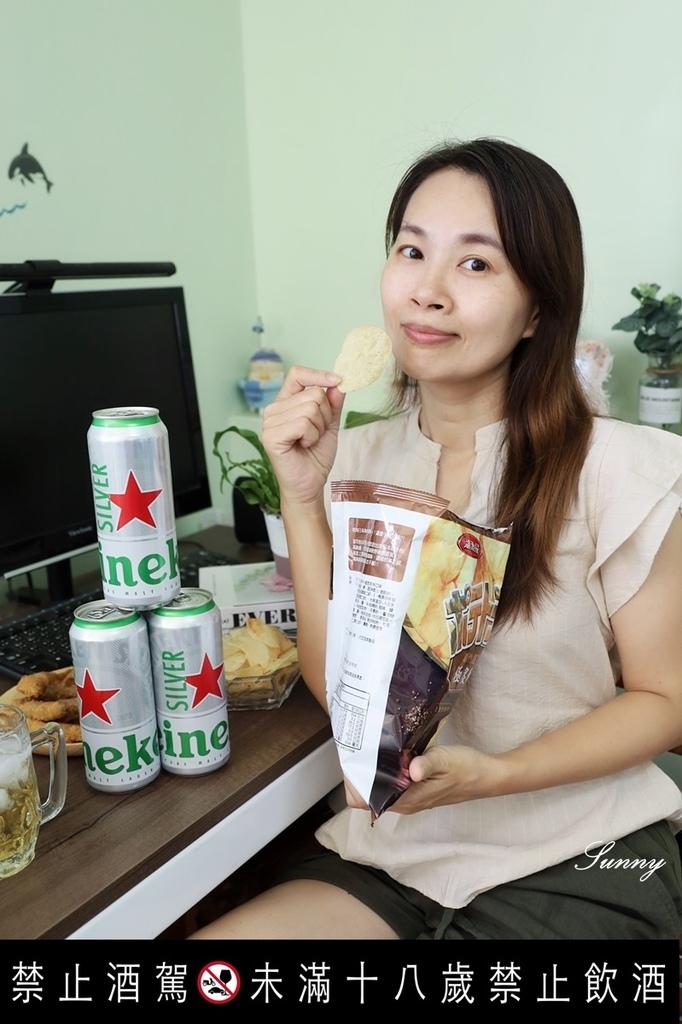 海尼根Silver星銀啤酒 (13).JPG