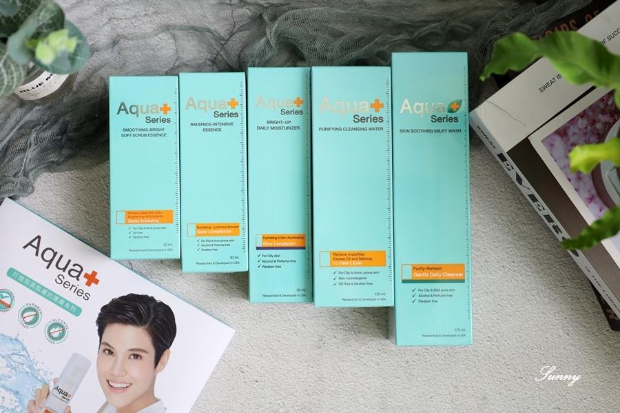 Aqua plus 雅可嘉_保養品推薦_精華液_洗面乳_卸妝 (1).JPG