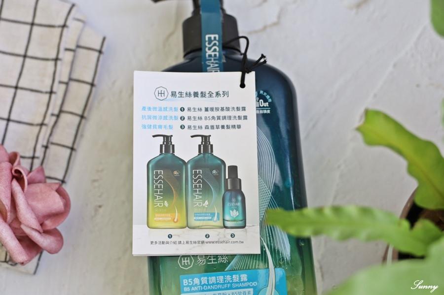 易生絲B5角質調理洗髮露_油性髮質_控油洗髮精 (4).JPG
