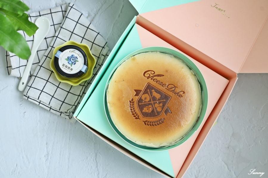 彌月蛋糕推薦_起士公爵彌月試吃申請 (5).JPG