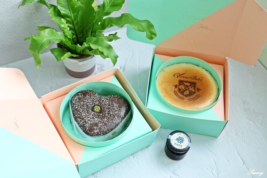 彌月蛋糕推薦_起士公爵彌月試吃申請 (4).JPG