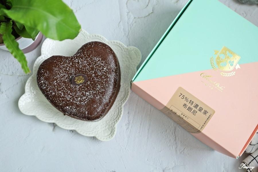 彌月蛋糕推薦_起士公爵彌月試吃申請 (11).JPG