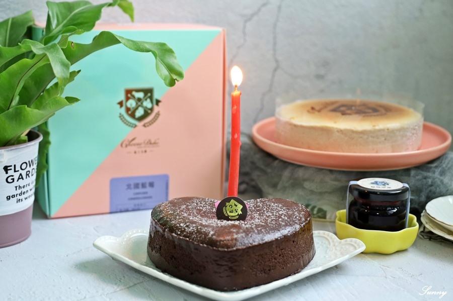 彌月蛋糕推薦_起士公爵彌月試吃申請 (15).JPG