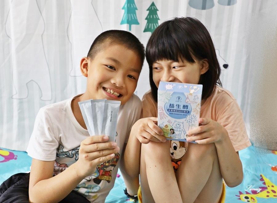 純淨之羽PureYu_益生醇營養機能BB好菌凍_益生菌推薦 (4).JPG