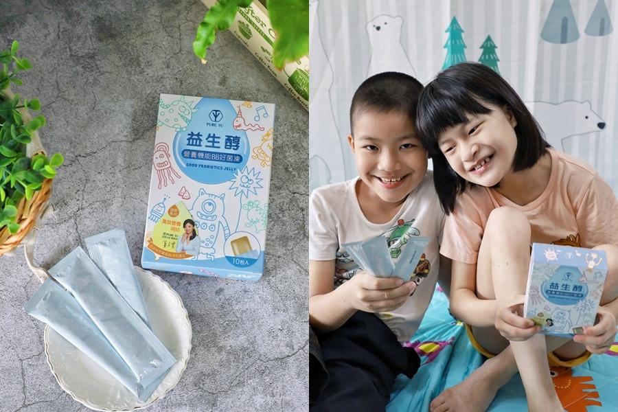 純淨之羽PureYu_益生醇營養機能BB好菌凍_益生菌推薦.jpg