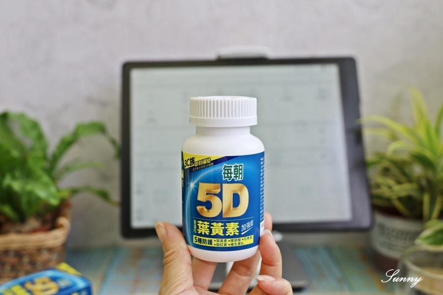 每朝 5D金盞花葉黃素加強錠 (24).JPG