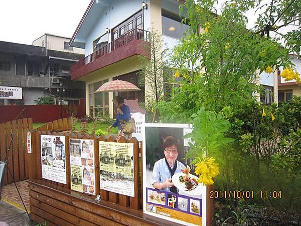 宜蘭景點推薦-梅花湖旁的小熊書房.jpg