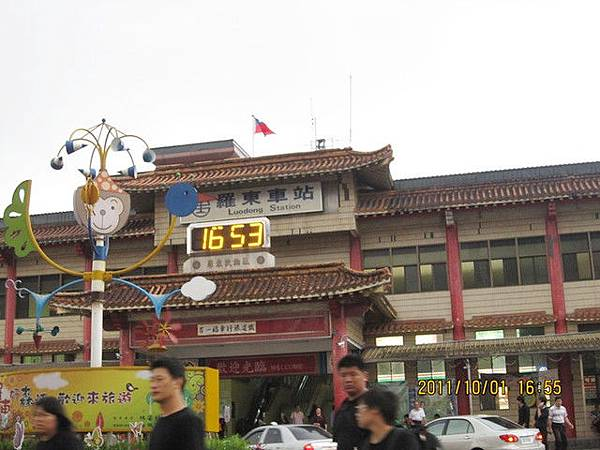 羅東車站.jpg