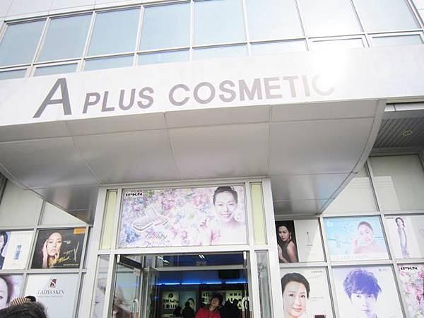 韓國彩妝店A PLUS COSMETIC