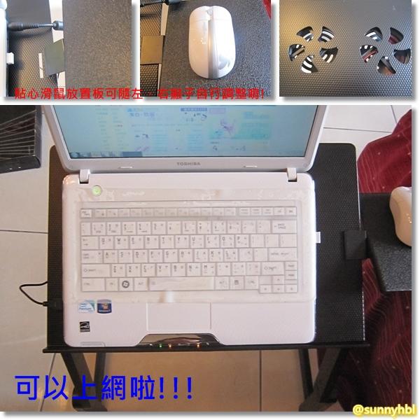 百電筆電桌組裝