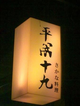 20110719088.jpg
