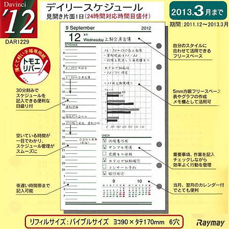 rf-dr1229-r1.jpg