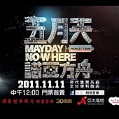 event_39_1321872950.jpg