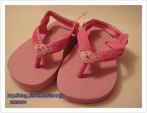 粉紅拖鞋01.jpg
