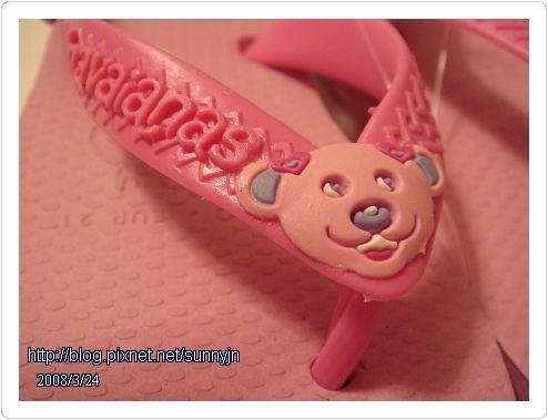 粉紅拖鞋06.jpg