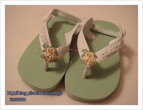 淺綠色拖鞋01.jpg