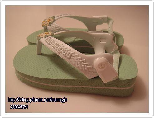 淺綠色拖鞋02.jpg