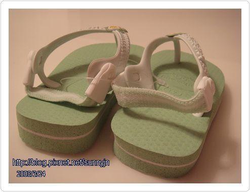 淺綠色拖鞋03.jpg