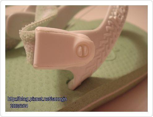 淺綠色拖鞋06.jpg