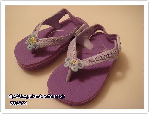 紫色拖鞋01.jpg