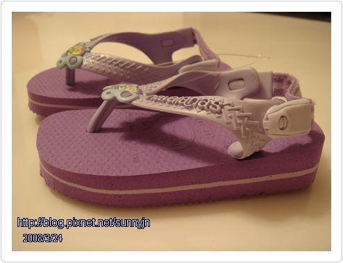 紫色拖鞋02.jpg