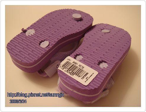 紫色拖鞋04.jpg