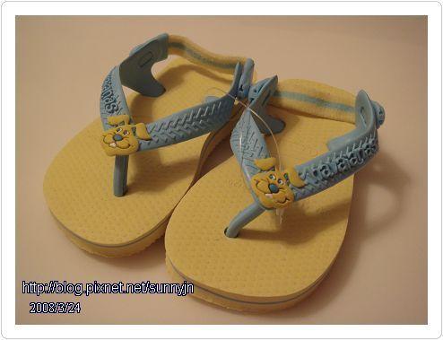 黃色拖鞋01.jpg