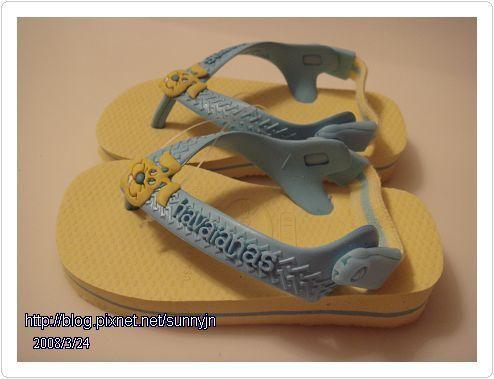 黃色拖鞋02.jpg