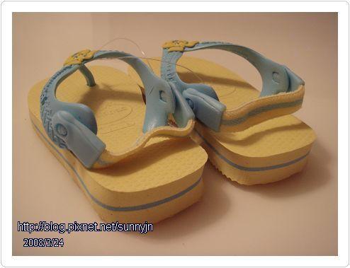 黃色拖鞋03.jpg