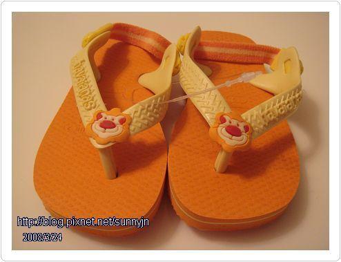 橘色拖鞋01.jpg