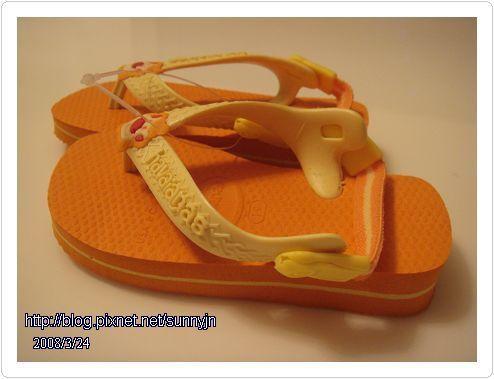 橘色拖鞋02.jpg