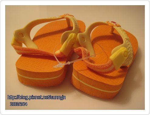 橘色拖鞋03.jpg