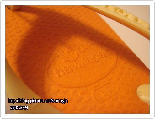橘色拖鞋07.jpg