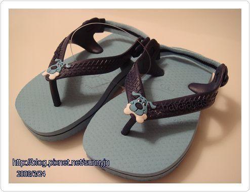 藍色拖鞋01.jpg