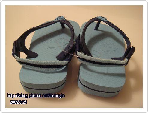 藍色拖鞋03.jpg