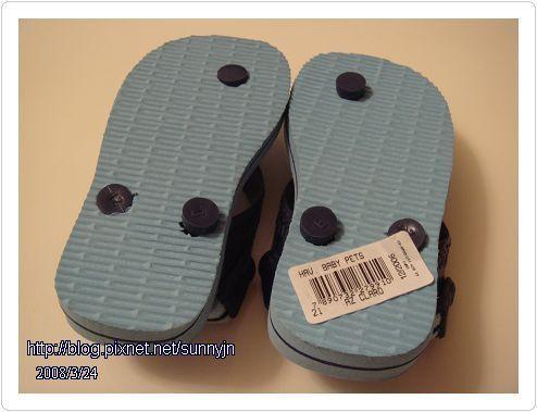 藍色拖鞋04.jpg