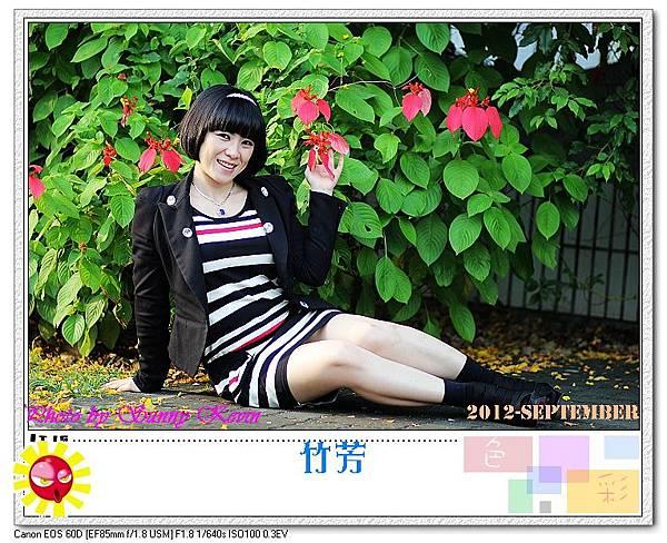 2012_0924_163832