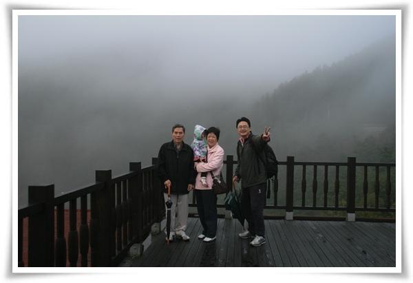 霧茫茫一片
