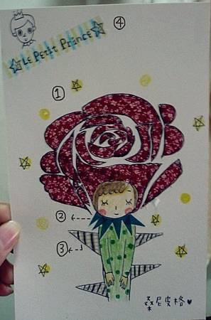 紙膠帶-小王子明信片