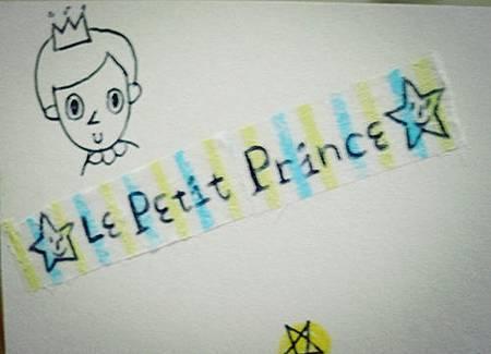 紙膠帶-小王子細部1