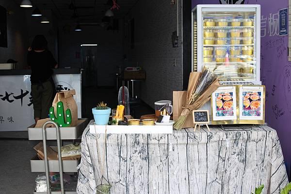 【高雄|三民區】烤。不累-平價銅板美食-雪花新聞