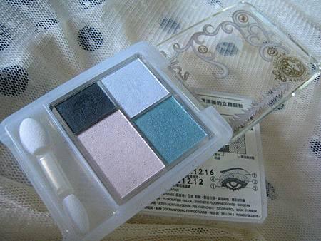 MJ電光眼影盒-光合作用