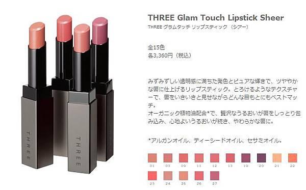 THREE lip.jpg