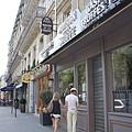 松露之家和Mariage Freres茶店
