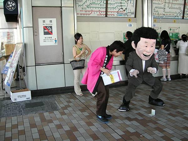 吉本新喜劇在車站宣傳