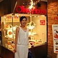 新宿中村屋Olive House