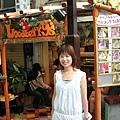 下北澤一家可愛的小冰店