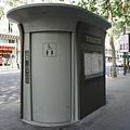 會整個大清洗的公共廁所
