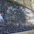 """寫滿""""我愛你""""的牆"""